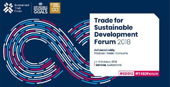 The fifth edition of the Trade for Sustainable Development Forum