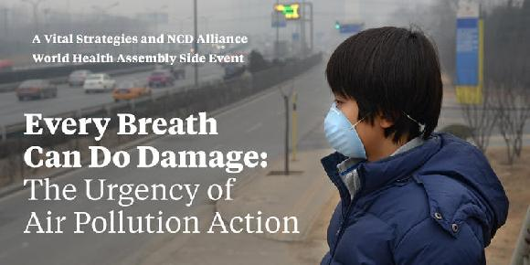 Every Breath Can Do Damage: The Urgency of Air Pollution Action
