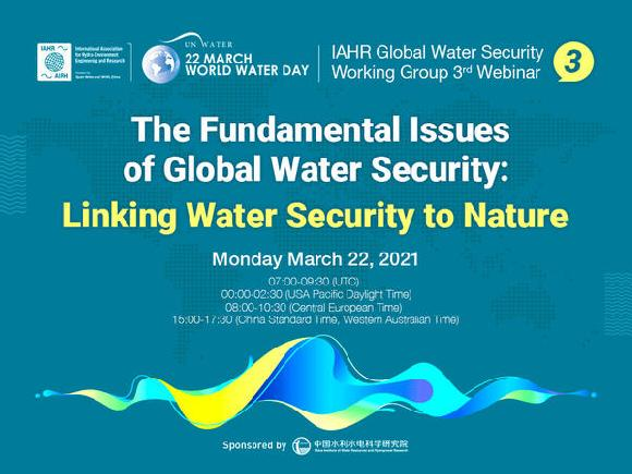 Webinar: Linking Global Water Security To Nature