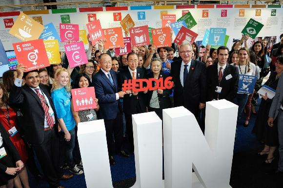 EDD16: Policy Coherence in Practice: Ensuring delivery of the Sustainable Development Goals